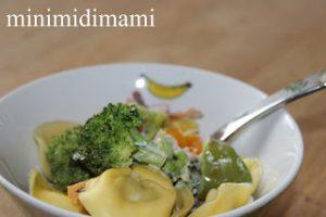 Kindgerechte Gemüserezepte: Tortellini mit Brokkoli